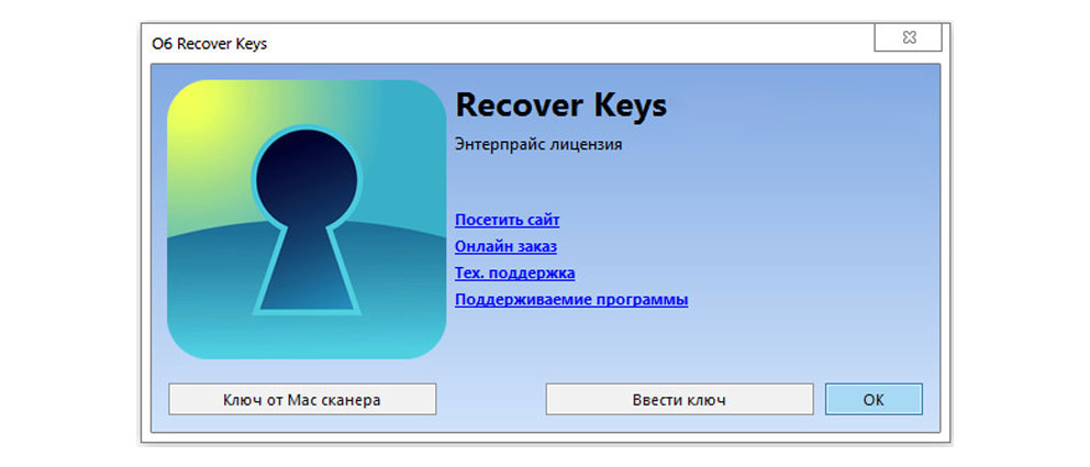 Nuclear.Coffee.Recover.Keys.center
