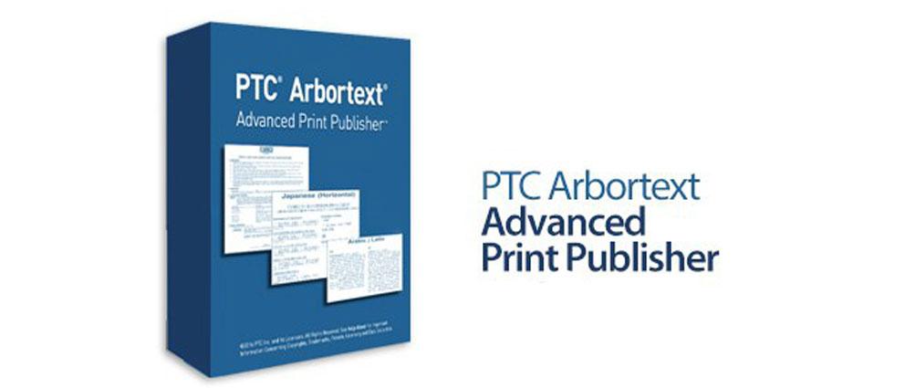 PTC.Arbortext.Advanced.Print.Publisher.center