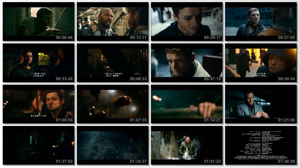 Robin Hood 2018 - Screen