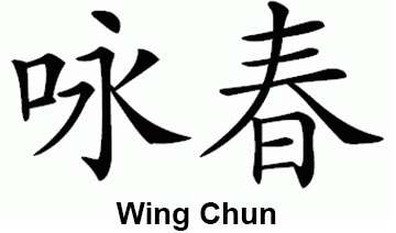Wing Chun - Randy Williams - Screen