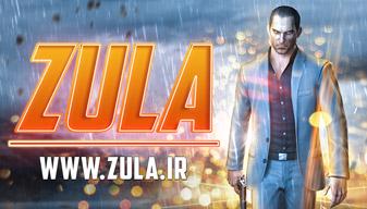 Zula-ads-content