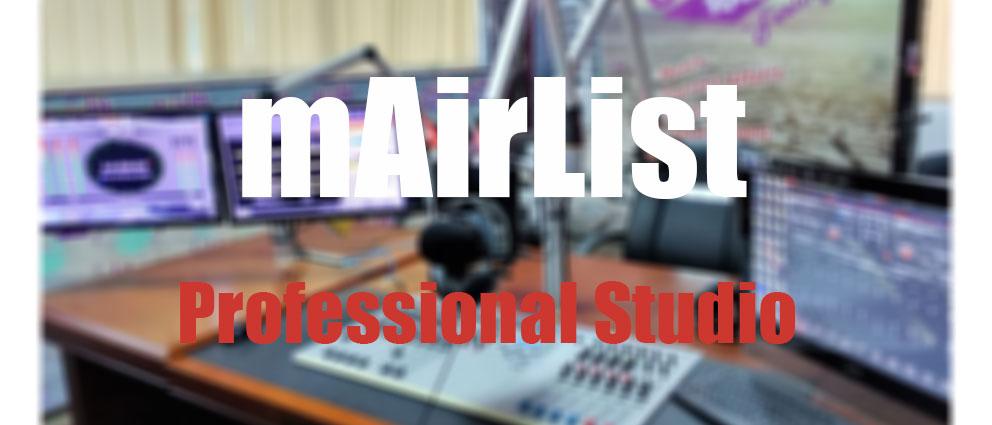 mAirList.Professional.Studio.center