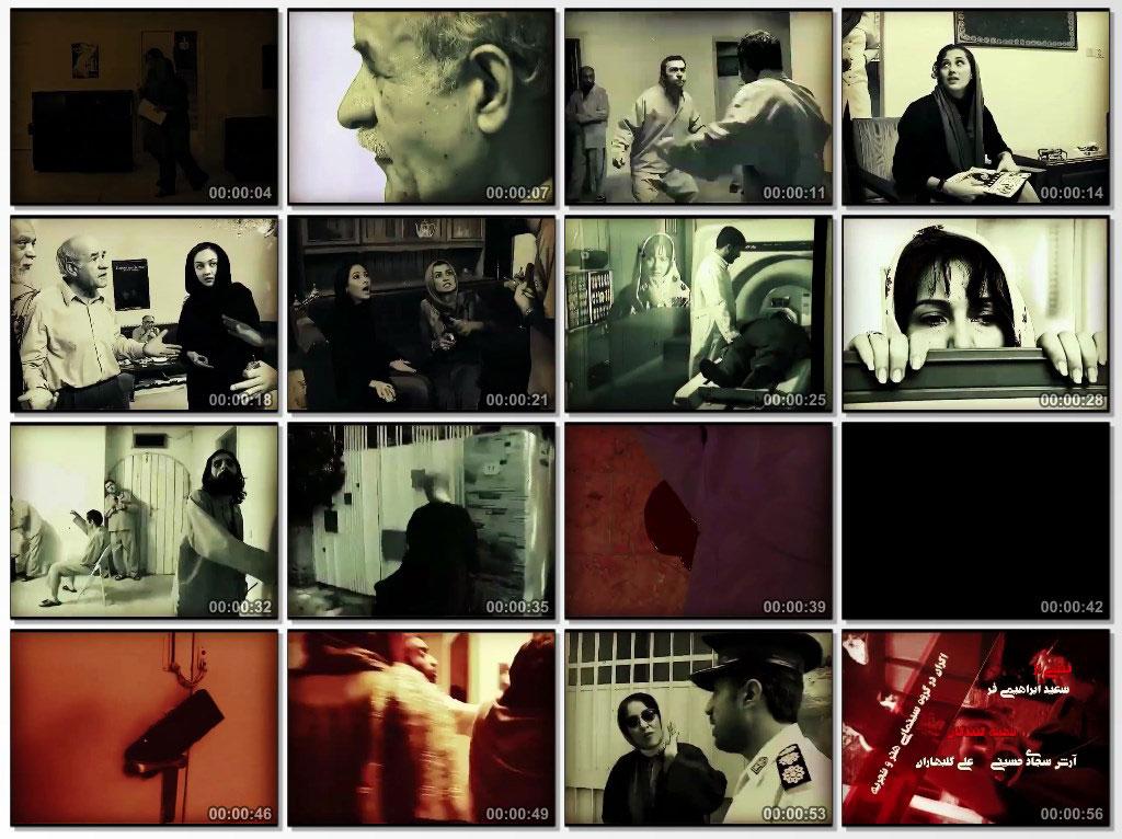 shayad eshgh nabood - Screen