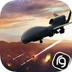 Drone-Shadow-Strike-logo