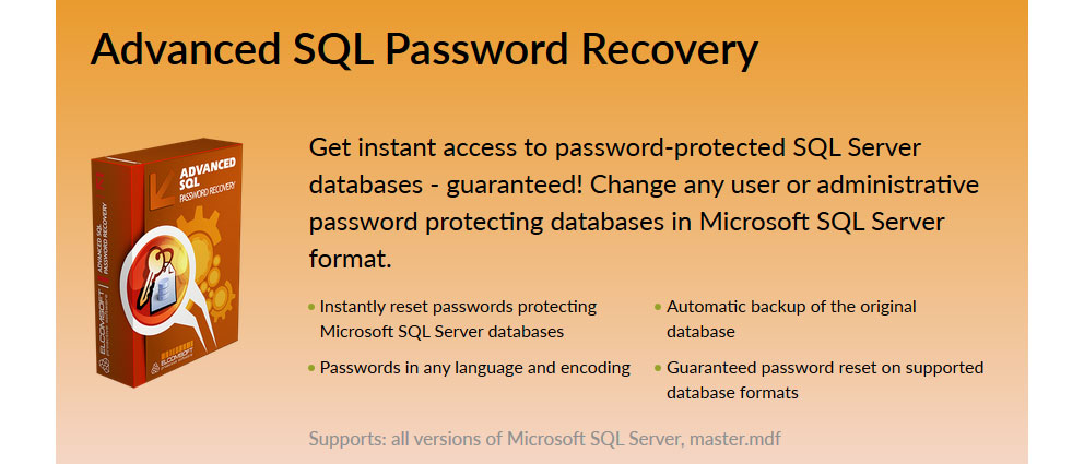 ElcomSoft.Advanced.SQL.Password.Recovery.center عکس سنتر