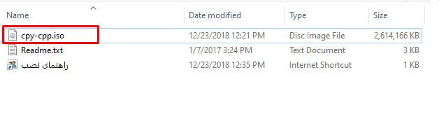 راهنمای نصب و کرک نسخه CPY