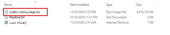 راهنمای نصب و کرک نسخه CODEX