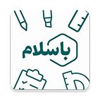 باسلام-logo