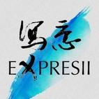 www.download.ir App Expresii logo