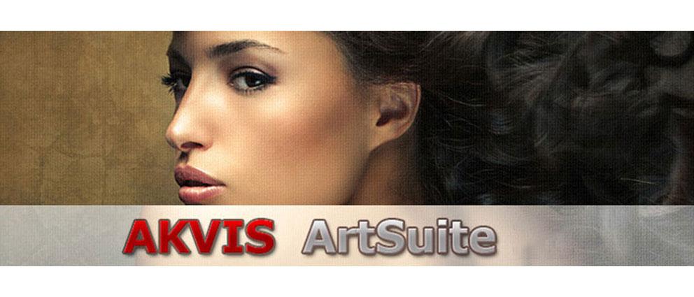 AKVIS.ArtSuite.center عکس سنتر