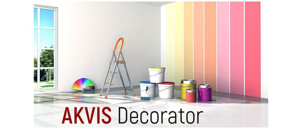 AKVIS.Decorator.center عکس سنتر