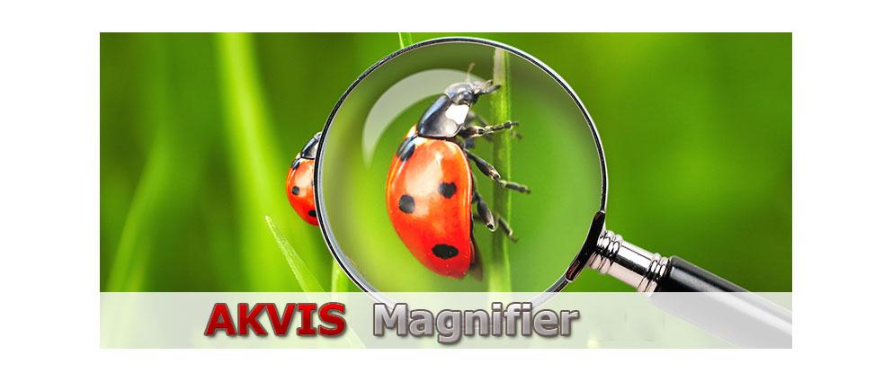 AKVIS.Magnifier.center عکس سنتر
