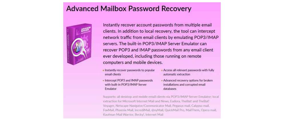 Elcomsoft.Advanced.Mailbox.Password.Recovery.center عکس سنتر