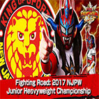 Fire Pro Wrestling World NJPW Junior Heavyweight Championship Icon