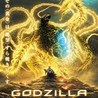 Godzilla The Planet Eater 2018