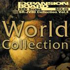 Roland.SRX.WORLD.logo عکس لوگو