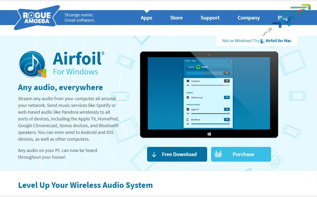 www.download.ir App Airfoil for Windows center