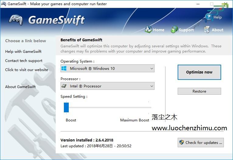 www.download.ir App GameSwift center