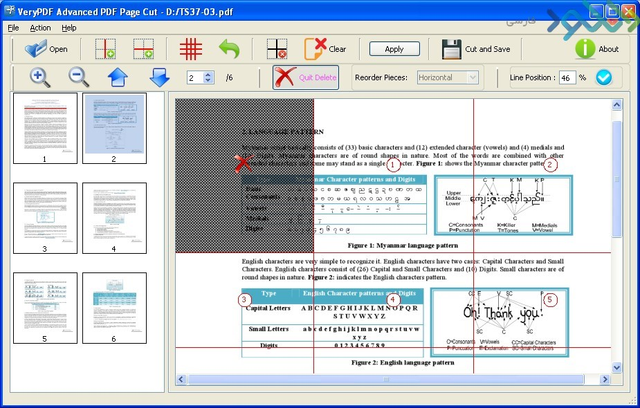 www.download.ir App VeryPDF Advanced PDF Page Crop 3