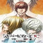 www.download.ir Death Note Relight logo