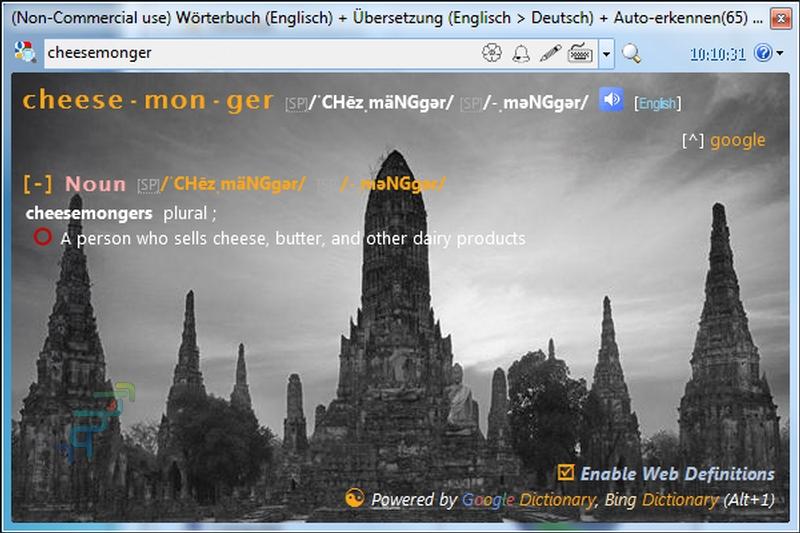 www.download.ir Dictionary .NET center