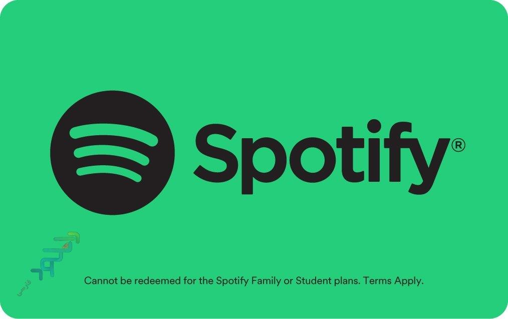 www.download.ir Spotify center