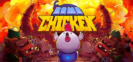Bomb.Chicken.center عکس سنتر