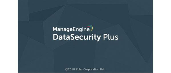 ManageEngine.DataSecurity.center عکس سنتر