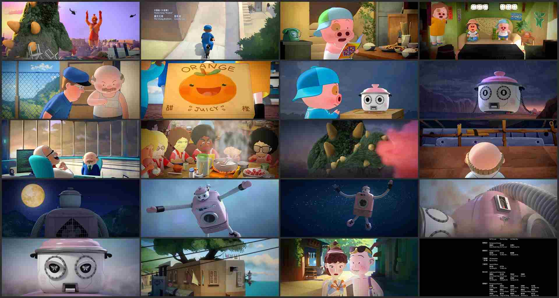 McDull_Rise_of_the_Rice_Cooker_2016_BluRay_720p_Download.ir.mkv