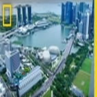 logo_City of the Future Singaporewww.download.ir