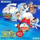 logo_Doraemon.Nobitas.Treasure.Island.2018_www.download.ir