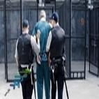 logo_Life In Super Maximum Security Prisonwww.download.ir