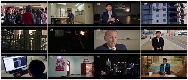 www.Download.ir_Screenshot_North Korea All the dictators men.mp4