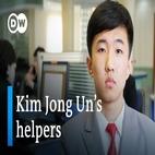 www.Download.ir_logo_North Korea - All the dictators men