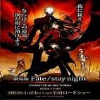 www.download.ir Gekijouban-Fatestay-night-Unlimited-Blade-Works-logo