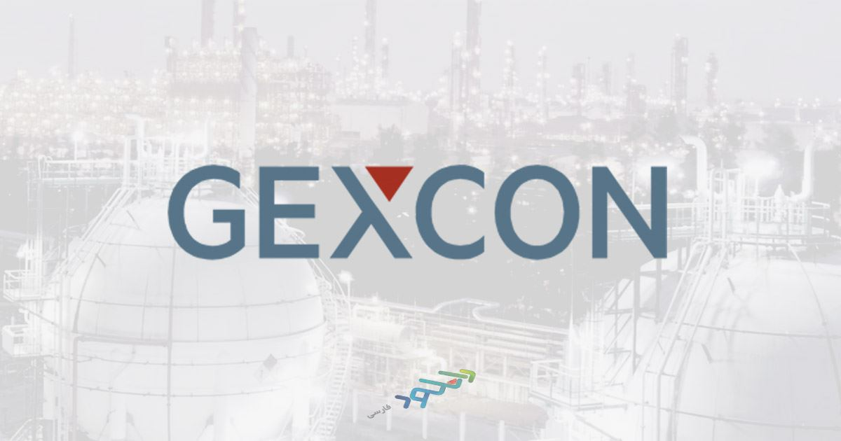 www.download.ir Gexcon Shell FRED center
