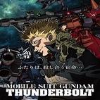www.download.ir Mobile-Suit-Gundam-Thunderbolt-December-Sky-logo