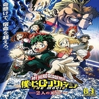 www.download.ir My-Hero-Academia-Two-Heroes-logo