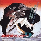 www.download.ir Vampire-Hunter-D-logo
