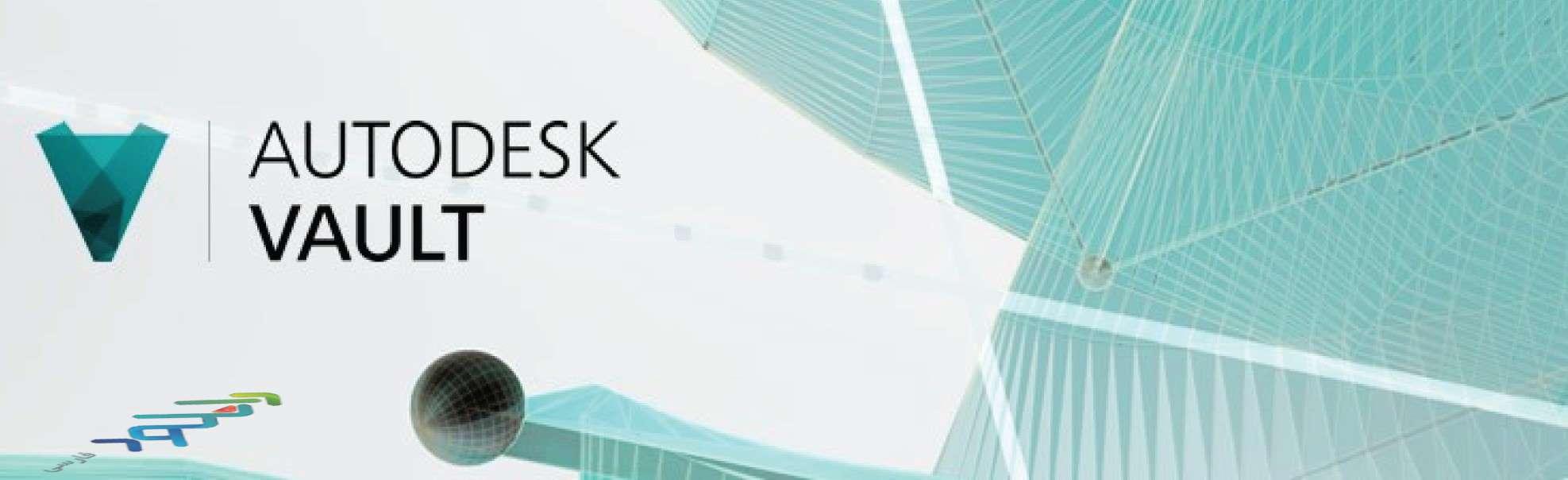 www.download.ir_App_Autodesk Vault center