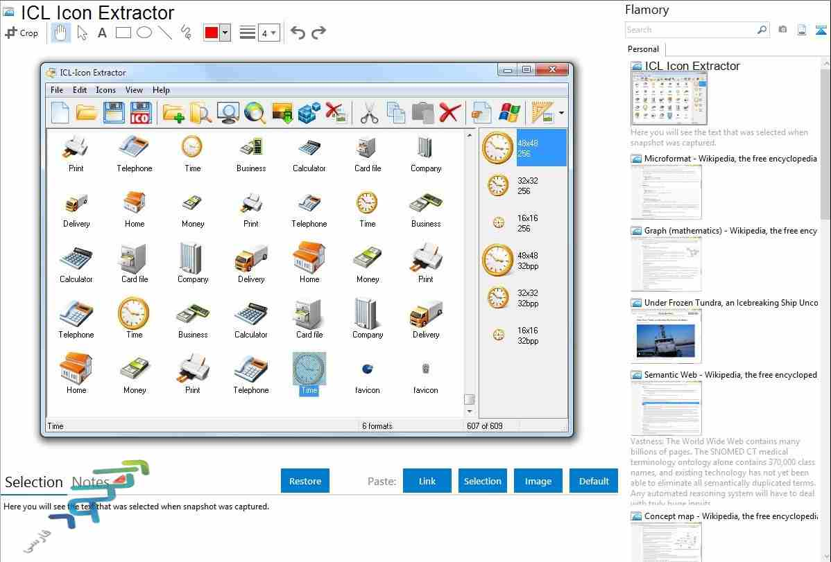 www.download.ir_App_ICL-Icon Extractor center