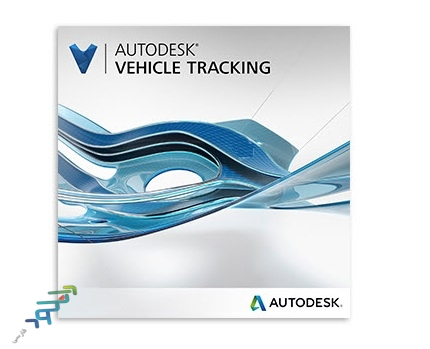 www.download.ir_Autodesk Vehicle Tracking center