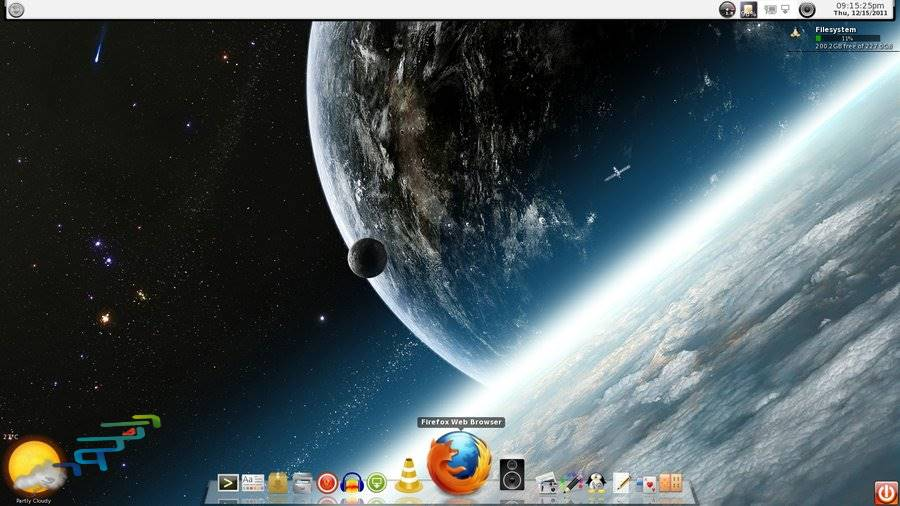 www.download.ir_Bodhi Linux center