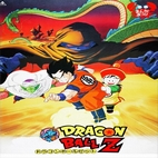 www.download.ir_Dragon-Ball-Z-Dead-Zone logo