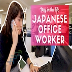 Logo_Day.in.the.Life.of.a.Typical.Japanese.Office.Worker.in.Tokyo_www.download.ir