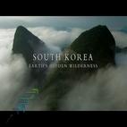 Logo_The.Hidden.Nature.of.Korea_www.download.ir