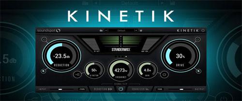 Soundspot.Kinetik.center عکس سنتر