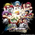 logo_Kurokos.Basketball.Last.Game.download.ir