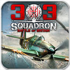 303Squadron.logo عکس لوگو