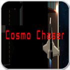 Cosmo.Chaser.logo عکس لوگو